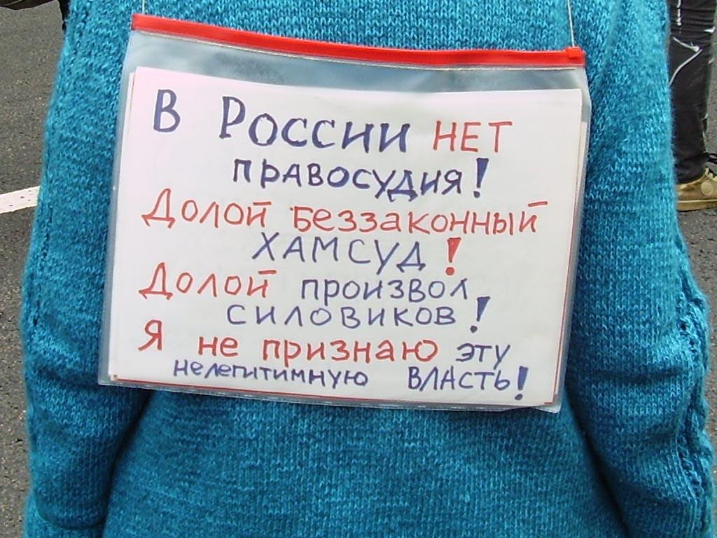 150912_0042_9