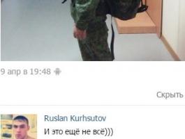 kurshutov1.jpg