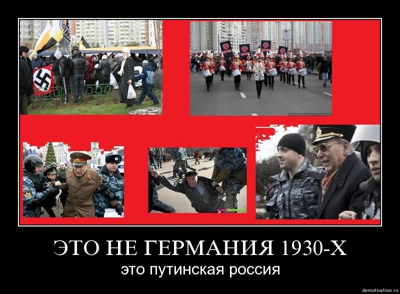 fashizm11