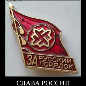 fashizm16