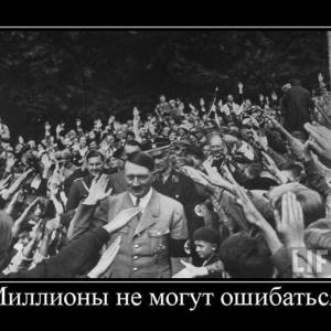 fashizm18