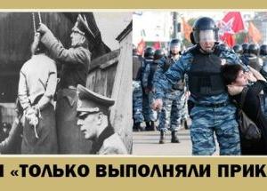 fashizm5