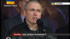 hodorkovsky.psd_0000_14