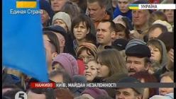 hodorkovsky.psd_0004_10