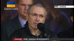 hodorkovsky.psd_0009_5