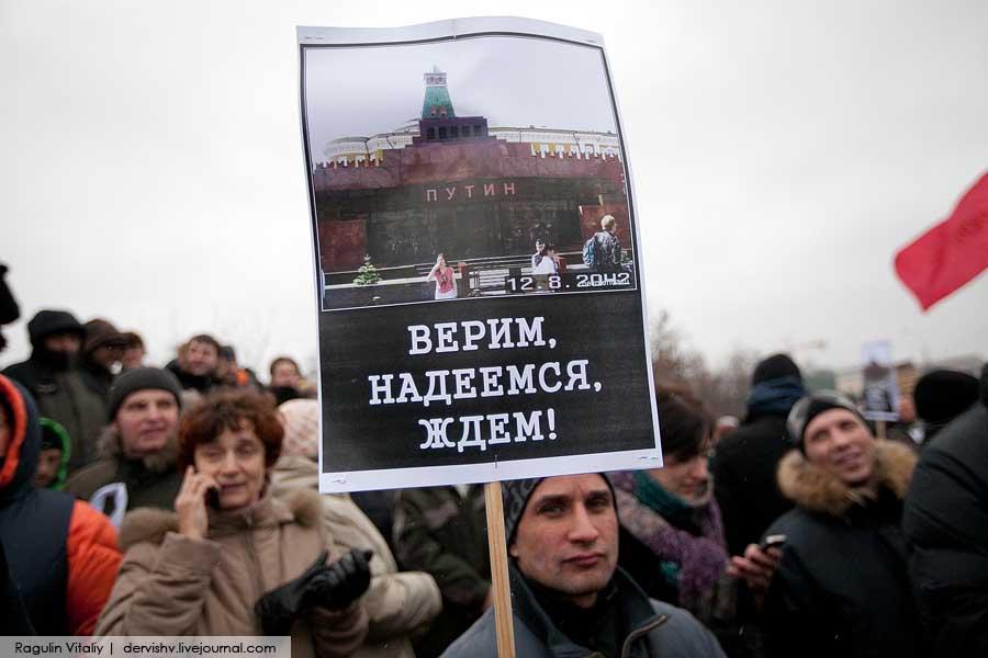 """""""Это """"голосование"""" было каким угодно, но только не свободным и справедливым"""", - Freedom House считает """"выборы"""" в Госдуму РФ не легитимизирующими оккупацию Крыма - Цензор.НЕТ 4223"""
