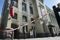 Клуб «911» в Москве