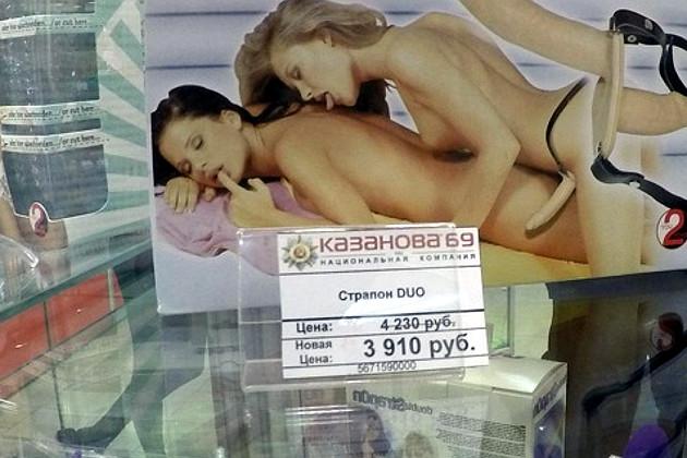 volosnya-v-bikini-foto
