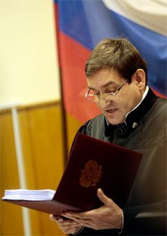 Данилкин читает позорный приговор