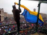Это - народ Украины