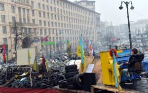 МВД Украины требует