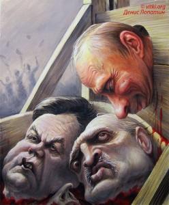 Украинский фронт Владимира Путина