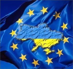Украина получила Евросоюзников
