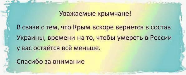 Под Авдеевкой украинские воины сбили два беспилотника террористов, - волонтер Быкова - Цензор.НЕТ 1791