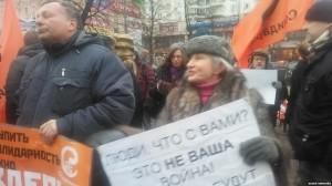 В Москве участники антивоенного пикета подверглись нападению