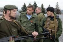 Срочно вернуться из Донбасса в Чечню