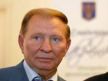 РФ фактически предъявила Украине ультиматум