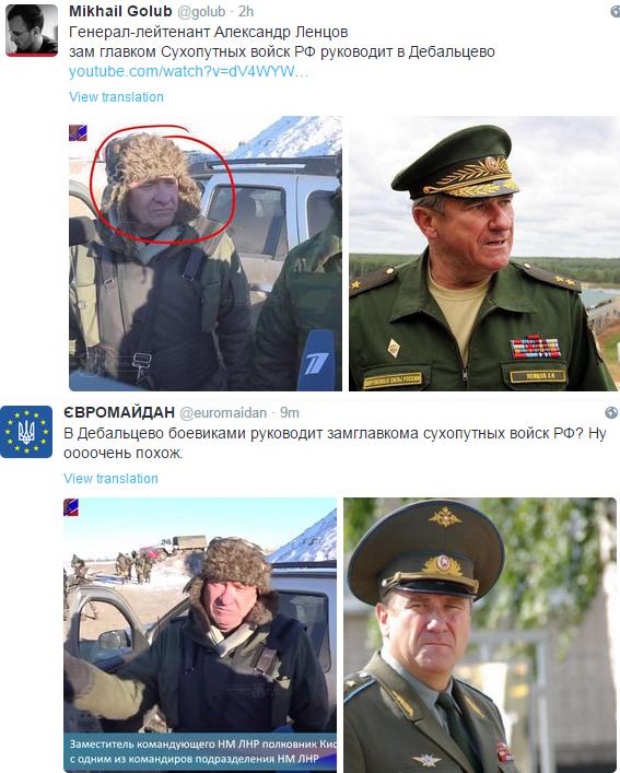 Доказательства присутствия кадровых военных РФ