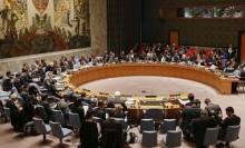 Экстренное заседание по Украине