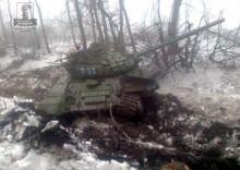 Разгром танковой группы российско-террористических войск под Дебальцево. ФОТО