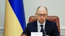 Бомбардировка Украины деньгами