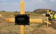 сотни безымянных могил