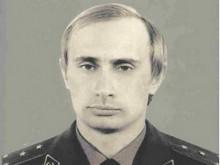 Путина называли Окурком