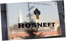 Кочующий пакет «Роснефти»