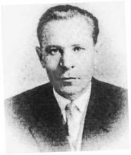 товарищ Ганцеров