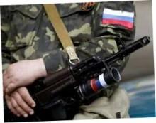 Воюют на Донбассе