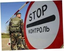 Украина ввела запрет