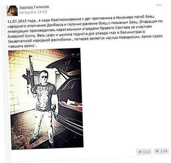 «ВКонтакте» у Гилазова