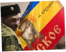 признал участие РФ в войне