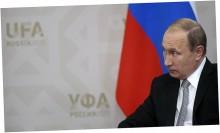Путин попал в золотую ловушку