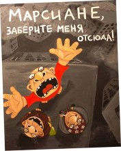 Письмо от русского камрада