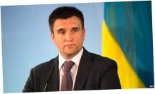 запретят въезд на Украину