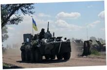 Активность боевиков перед Минском
