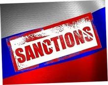 Антироссийский санкционный список