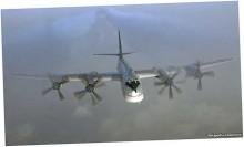 Два пилота погибли при крушении Ту-95