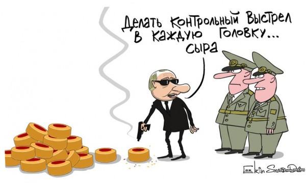 Письмо крымчан Путину