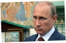 Путин подозревает
