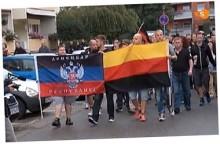 Вышли на марш с флагом ДНР