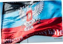 Россия вагонами возит на Донбасс деньги
