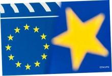 Европарламент одобрил создание трибунала по Боингу