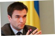 Украина хочет провести консультации
