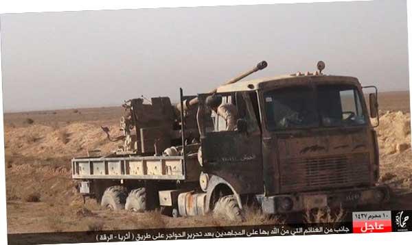 десятки орудий стали трофеями ИГИЛ