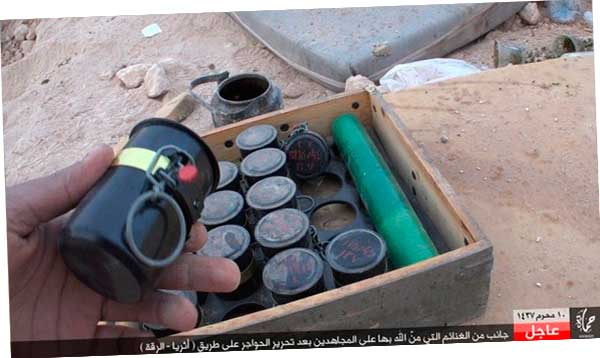 боеприпасы стали трофеями ИГИЛ