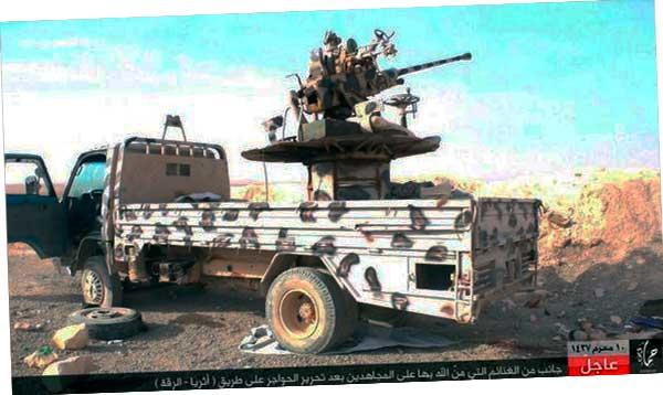 десятки орудий и минометов стали трофеями ИГИЛ
