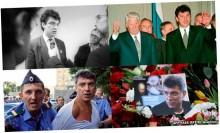 Цветы к месту гибели Немцова