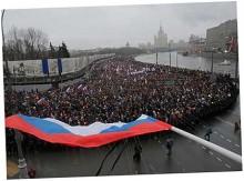 Но 30 тыс. человек вышли на улицы
